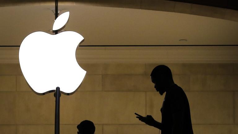 След като в края на 2020 г. Apple за първи