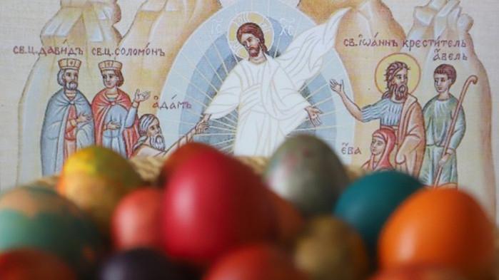 Кметът на София Йорданка Фандъкова, Фейсбук Христос Воскресе! В този