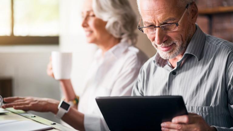 Защо ранното пенсиониране не е чак толкова добра идея
