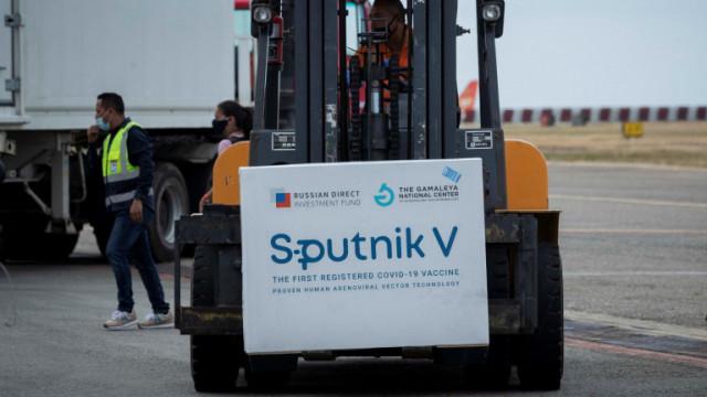 """Венецуела получи още 50 000 дози от """"Спутник V"""""""