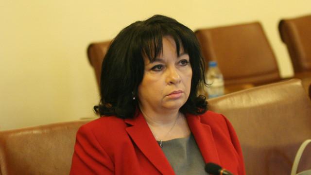Министър Петкова и синдикални организации обсъдиха предизвикателствата, свързани с пандемията