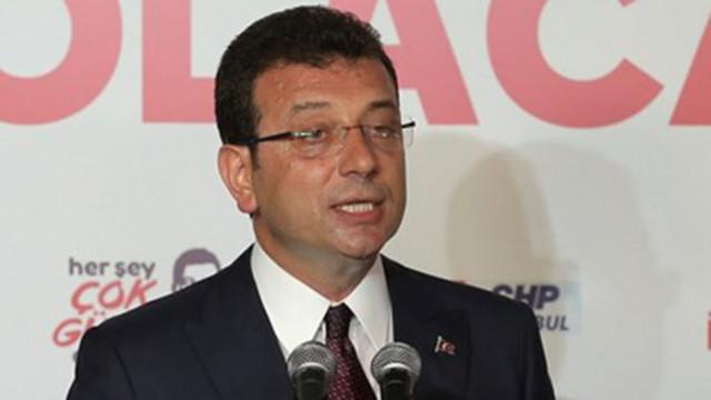 Турските власти с поредно разследване срещу кмета на Истанбул