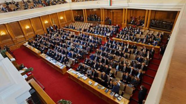 Преизчислението на пенсиите мина първо четене в парламента, но предизвика нов спор по правилника