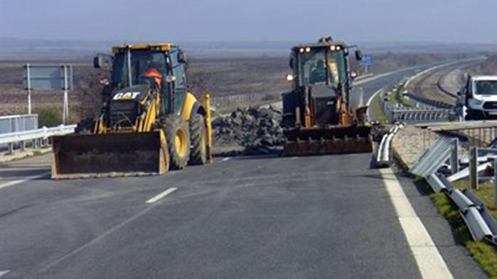 Ремонтът на нагънатия асфалт не е можелда се отложи, защото