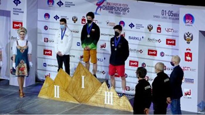 Два златни и два бронзови медала спечели България в последния
