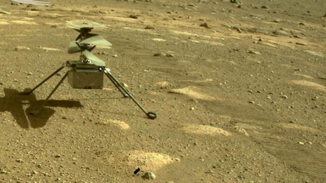 На Марс Ingenuity за пръв път се премести на ново място