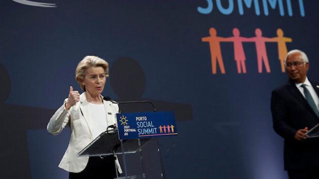 ЕК: 78% от хората в Европа трябва да имат работа до края на десетилетието