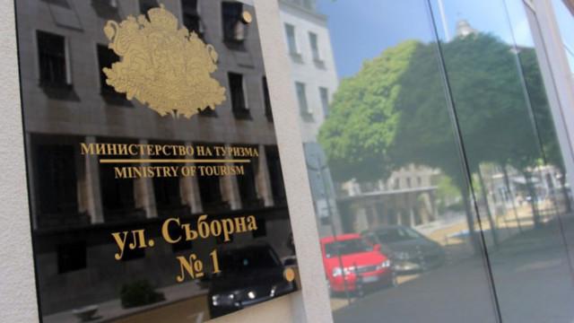 СЗБ и БАЗ: Предложението на БХРА за служебен министър на туризма е лобизъм