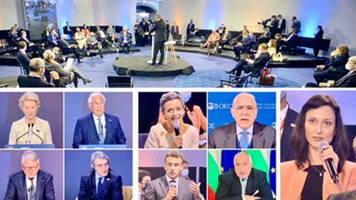 Българският еврокомисар Мария Габриел е на Социалната срещата на високо
