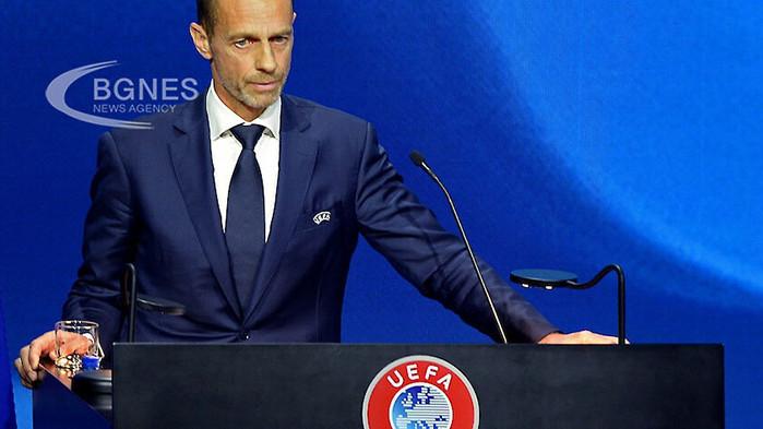 Президентът на УЕФА Александър Чеферин ще предложи изваждането на Реал