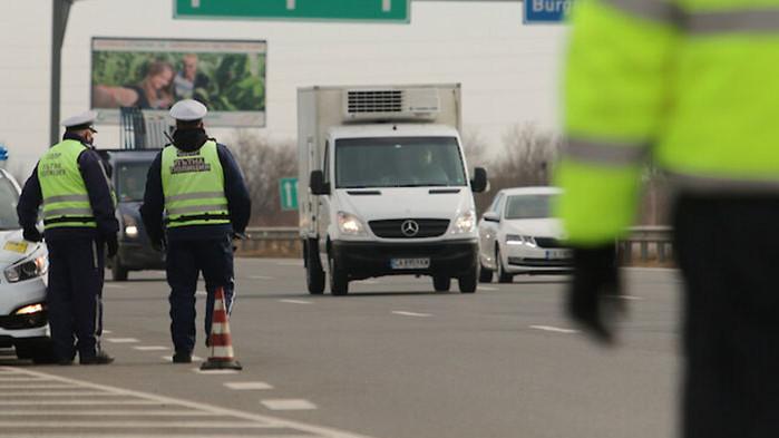 От Пътна полиция призоваха да се ползват алтернативни маршрути Засилен