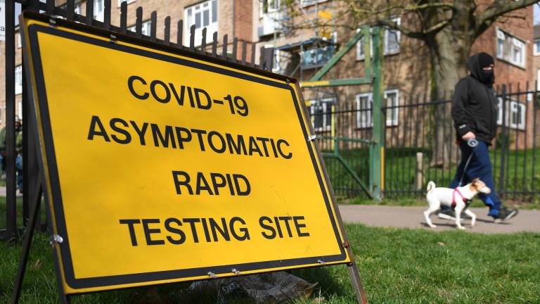 Обединеното кралствое регистрирало два смъртни случаи от усложнения накоронавирус за