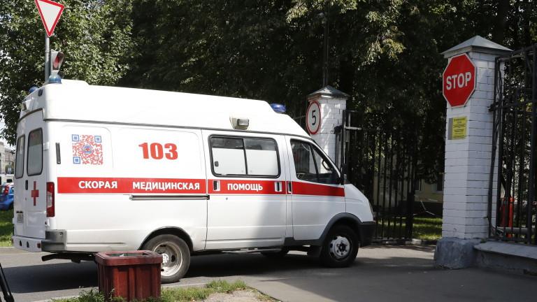 Главният лекар, грижил се за Навални в Омск, е изчезнал