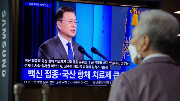 Президентът на Южна КореяМун Дже-ин обяви, че виждапоследната си година