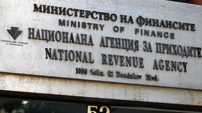 """""""Градус"""" АД вече обявиха, че са готови за пълна данъчна"""