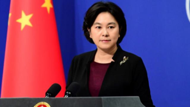 Китай вижда обида събитие на ООН за Синдзян