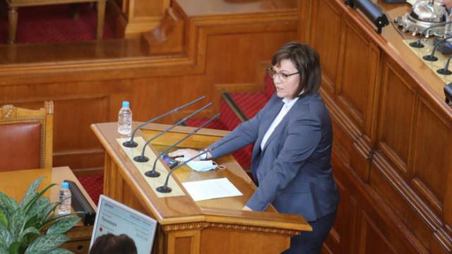 Няма да изслушват Борисов за чумата в Странджа
