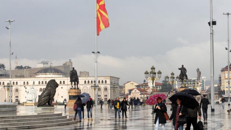 Властите в Република Северна Македония въвеждатпромени в противоепидемичните меркив страната
