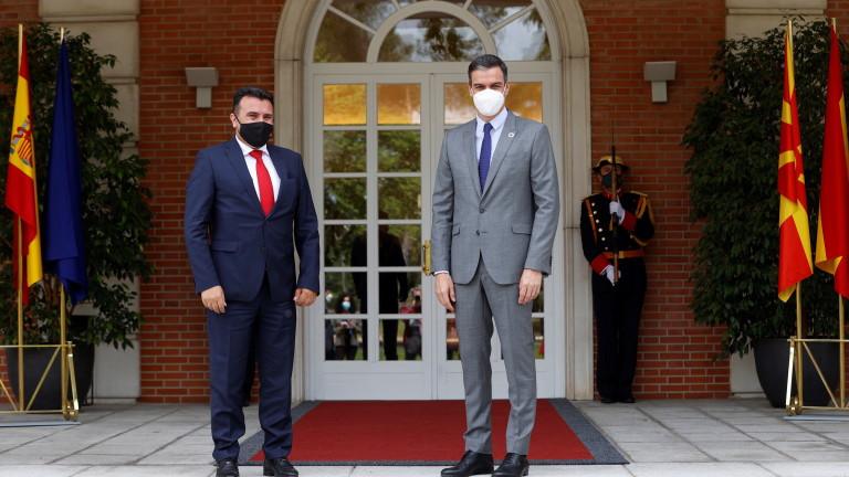 Испания иска Македония и Албаниязаедно и да започнат преговори с