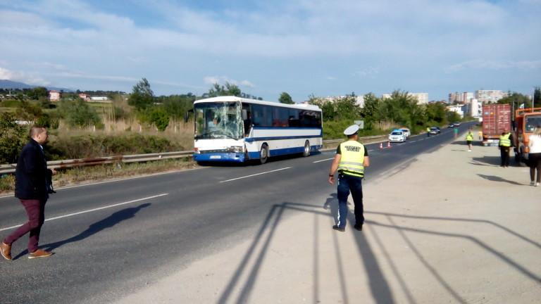 Непуснат мигач е причината за катастрофата с автобус край Сандански,съобщава