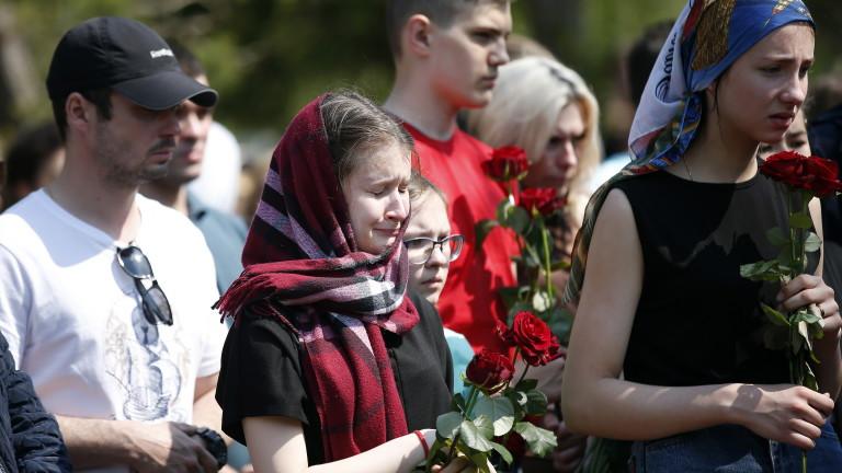 Повдигнаха обвинения за убийство на стрелеца от училището в Казан