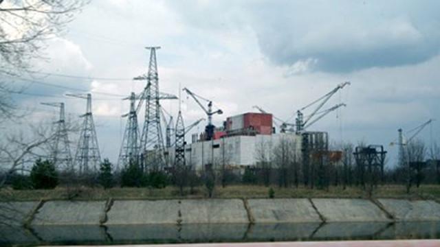 Украйна: Състоянието на Чернобилската АЕЦ е стабилно