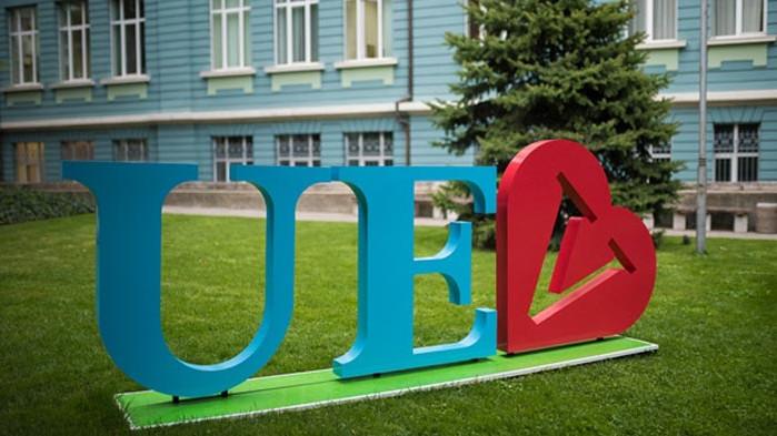 Икономически университет – Варна тържествено ще отбележи 101-вата годишнина от