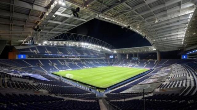 Официално! Финалът на Шампионска лига ще се играе в Португалия