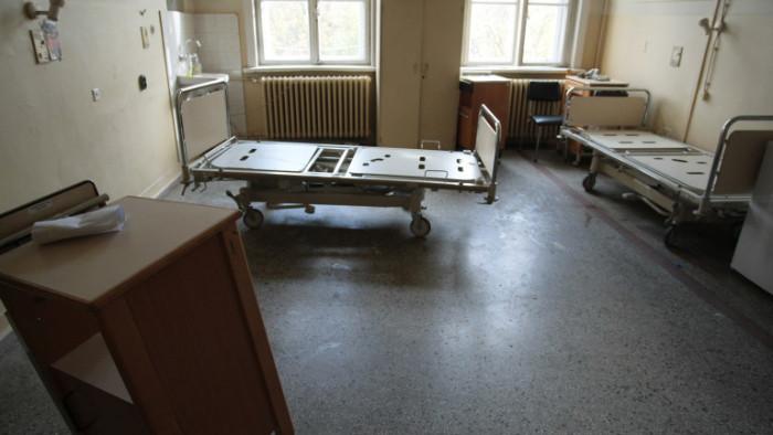 Общинската болница в Раднево