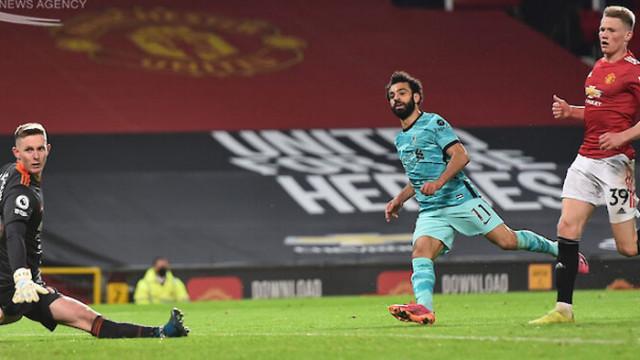 Ливърпул надви Юнайтед и запази шансове за топ 4
