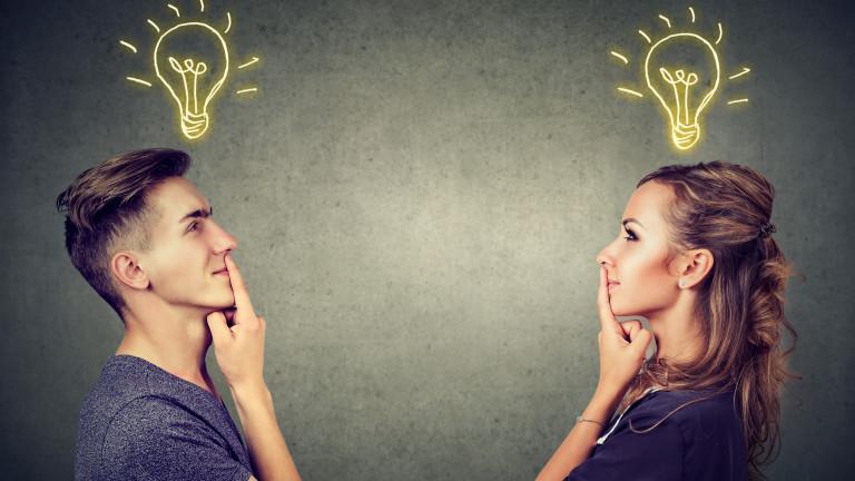 Каква е разликате между женския и мъжкия мозък?