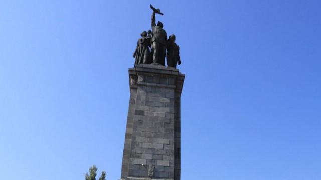 БСП ще отстоява запазването на Паметника на Съветската армия