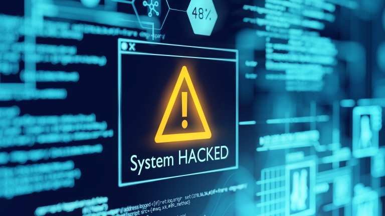 Ирландия спря ИТ системата си в здравеопаздането заради хакерска атака