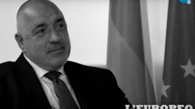 Борисов пред L'Europeo: Този опит за преврат беше много добре организиран