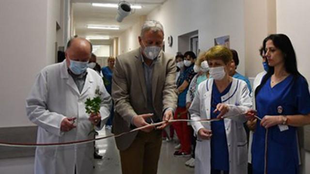 Обновиха неврологичното отделение на болницата в Разлог