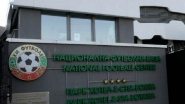 БФС предупреди клубовете за струпването на фенове