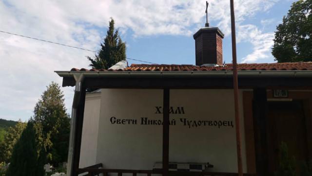 Църковен храм е скрит под земята на Гробищния парк в Аспарухово (ВИДЕО)