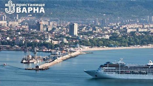 Пристанище Варна отбелязва 115-тата си годишнина