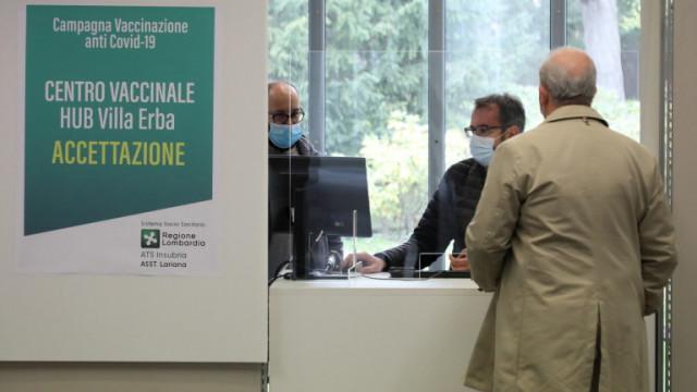 Италия облекчава мерките срещу коронавируса