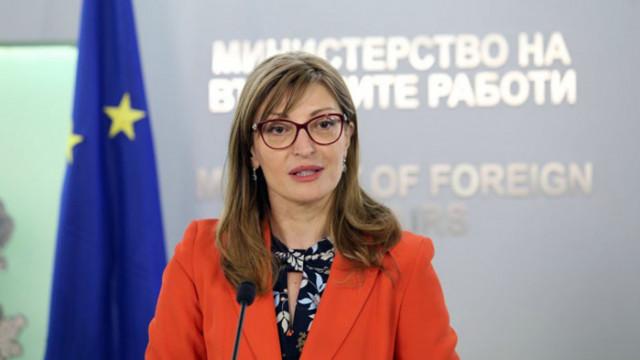 Захариева: Договорът ни с РС Македония не беше грешка, върнахме Балканите в Европа