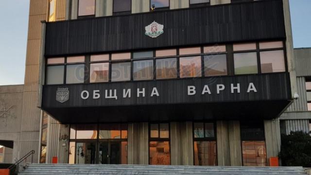 ЦРСИ-Варна ще ползва общински имот безвъзмездно за срок от пет години