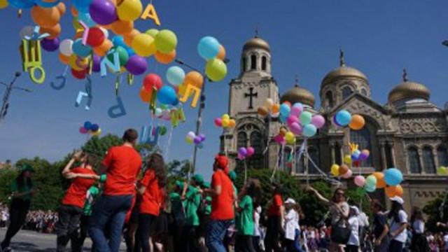 Празнична програма във Варна за 24 май