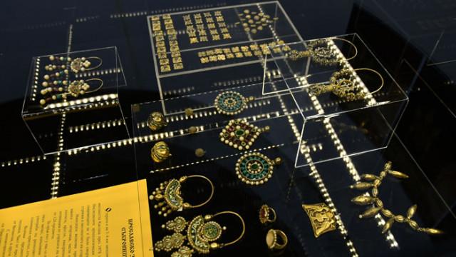 Преславското златно съкровище гостува в Интерактивен музей в Разград