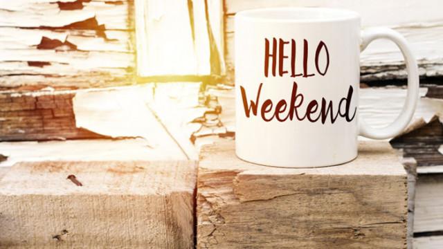 Стресът и начините да свалим напрежението през уикенда