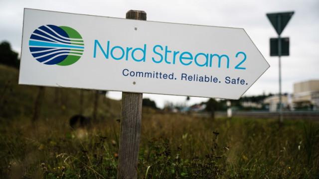 """Кой и защо се страхува от """"Северен поток 2""""?"""