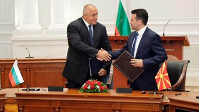 Зоран Заев: Как всички произхождат от маймуните, а само ние - от българите?