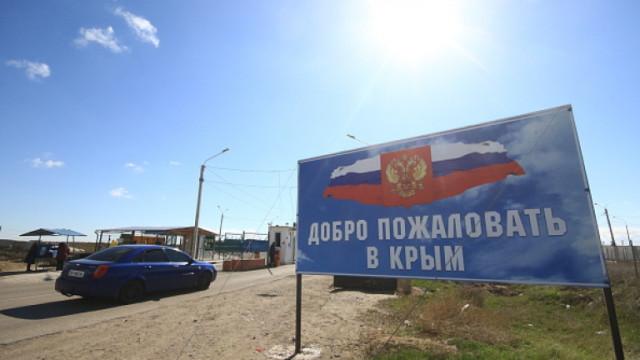11 г. затвор за руснак в Крим за предаване на държавни тайни на Украйна