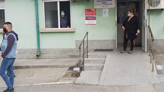 Отвориха Спешното отделение на болницата в Ямбол