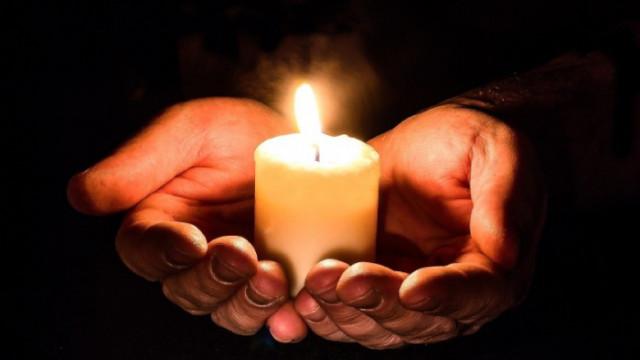 Лечебният пламък на свещта
