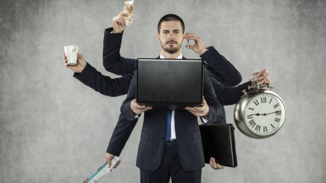 5 начина да сме по-продуктивни